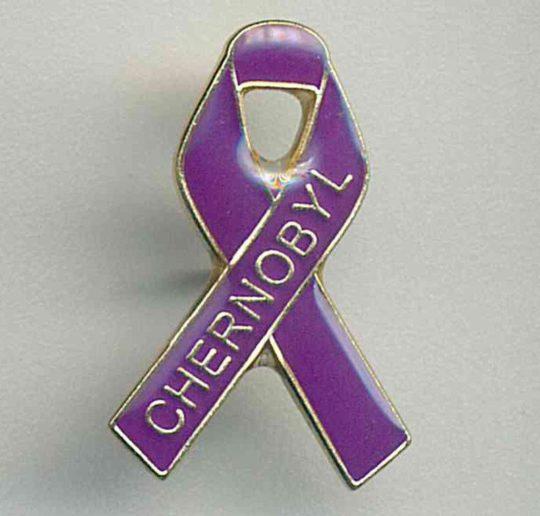 Chernoby lEnamel Badges
