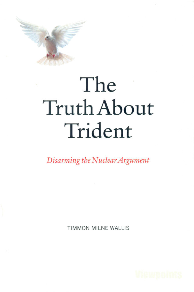 thruthabouttridentcover